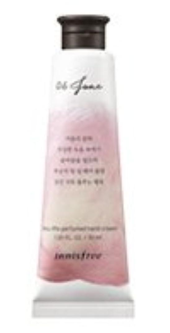 [1+1] イニスフリー 済州ライフパフューム ハンドクリーム (6月 桃) / Innisfree Jeju life Perfumed Hand Cream 30ml [並行輸入品]