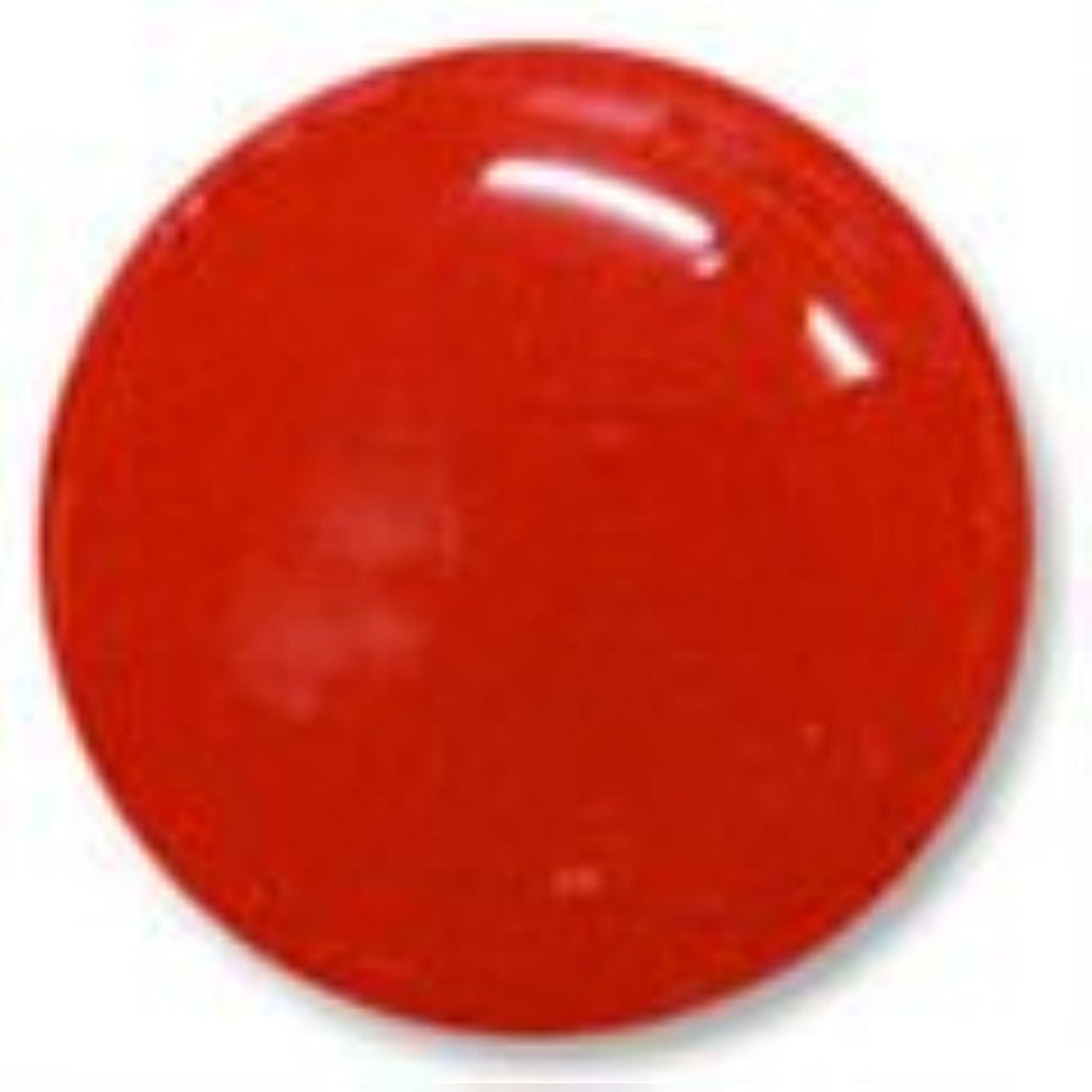 ペインティング座標失態GoGoレッド ソークオフジェル(ソフトジェル)LED/UV対応 8g NC003
