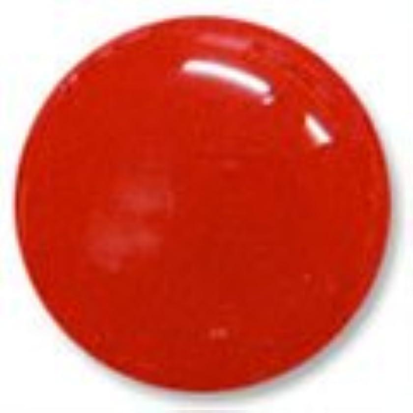 否定する修正うっかりGoGoレッド ソークオフジェル(ソフトジェル)LED/UV対応 8g NC003