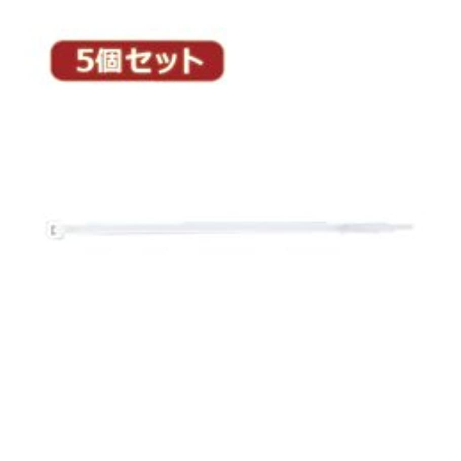 スクリュー水陸両用伸ばす【まとめ 3セット】 YAZAWA 5個セット束ねるバンド FTC100W30X5