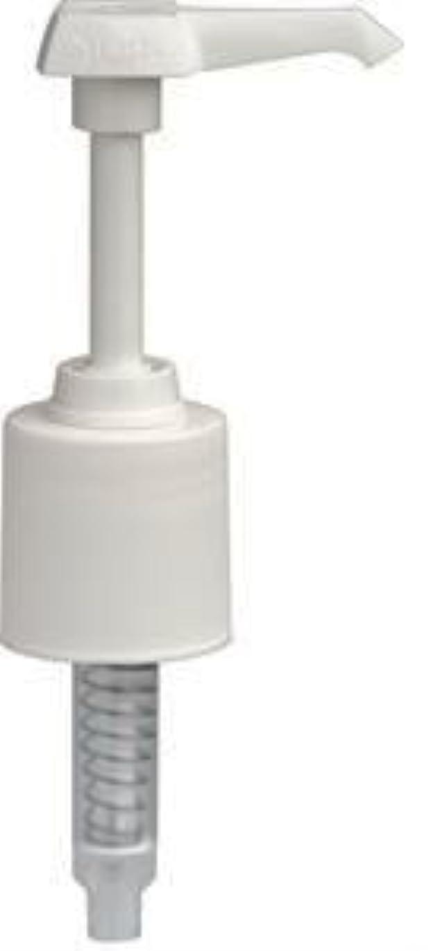 官僚均等に熱心なListerine Pump for 1.5 or 1 Liter Bottles by Johnson & Johnson