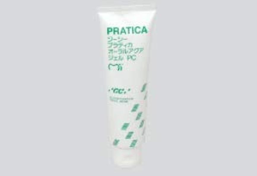 シンプルな指導する財布プラティカ オーラルアクアジェルPC 1本