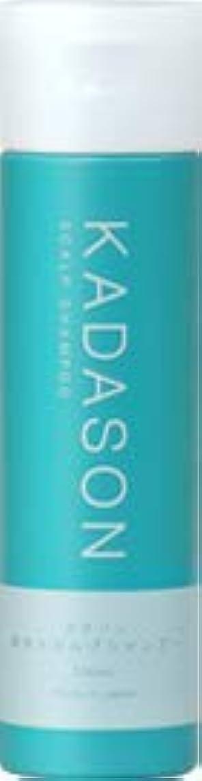 小間グリル請願者[ 医薬部外品 ] KADASON (カダソン) スカルプシャンプー 250ml (日本製) 脂性肌 薬用シャンプー 天然由来成分