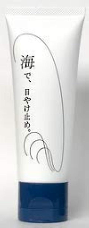 ローズ含意加害者日焼け止めクリーム 紫外線吸収剤不使用 防腐剤フリー ノンケミカル シルクパウダー 無香料 フルフリ オーガニックコスメ 50g SPF23 (海)
