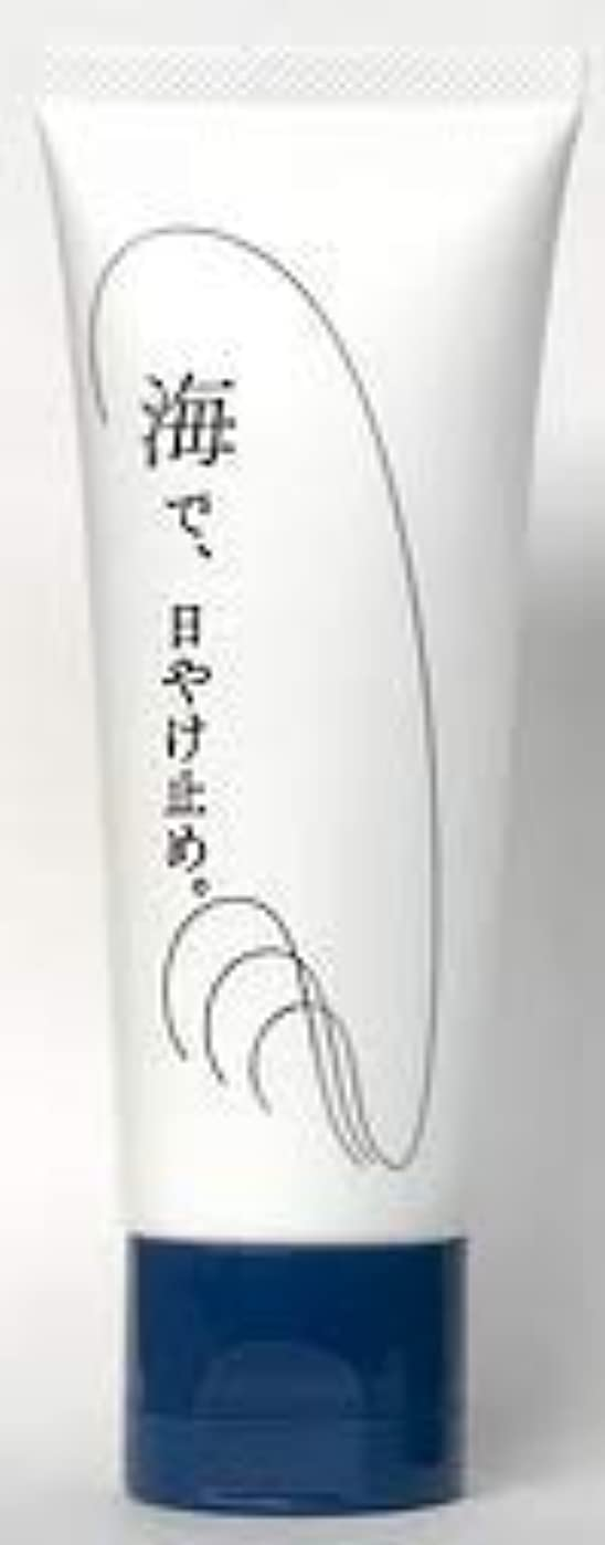 社説部分的に橋日焼け止めクリーム 紫外線吸収剤不使用 防腐剤フリー ノンケミカル シルクパウダー 無香料 フルフリ オーガニックコスメ 50g SPF23 (海)