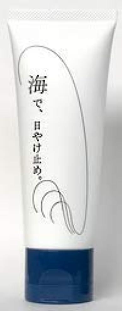 雪だるまを作る追い出す薄暗い日焼け止めクリーム 紫外線吸収剤不使用 防腐剤フリー ノンケミカル シルクパウダー 無香料 フルフリ オーガニックコスメ 50g SPF23 (海)