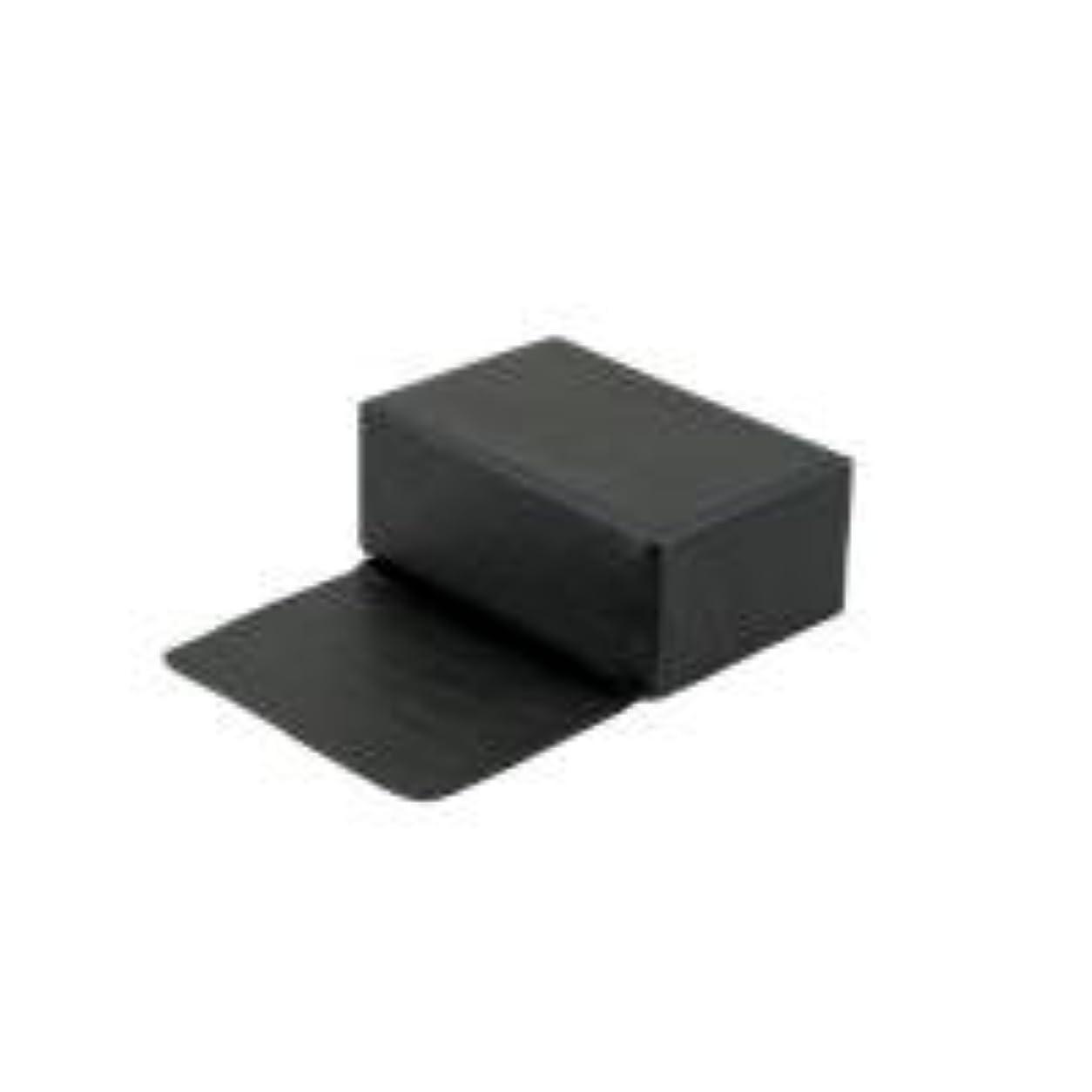 オセアニアゲインセイパイロット子供補助イス(マット付き) ブラック65140