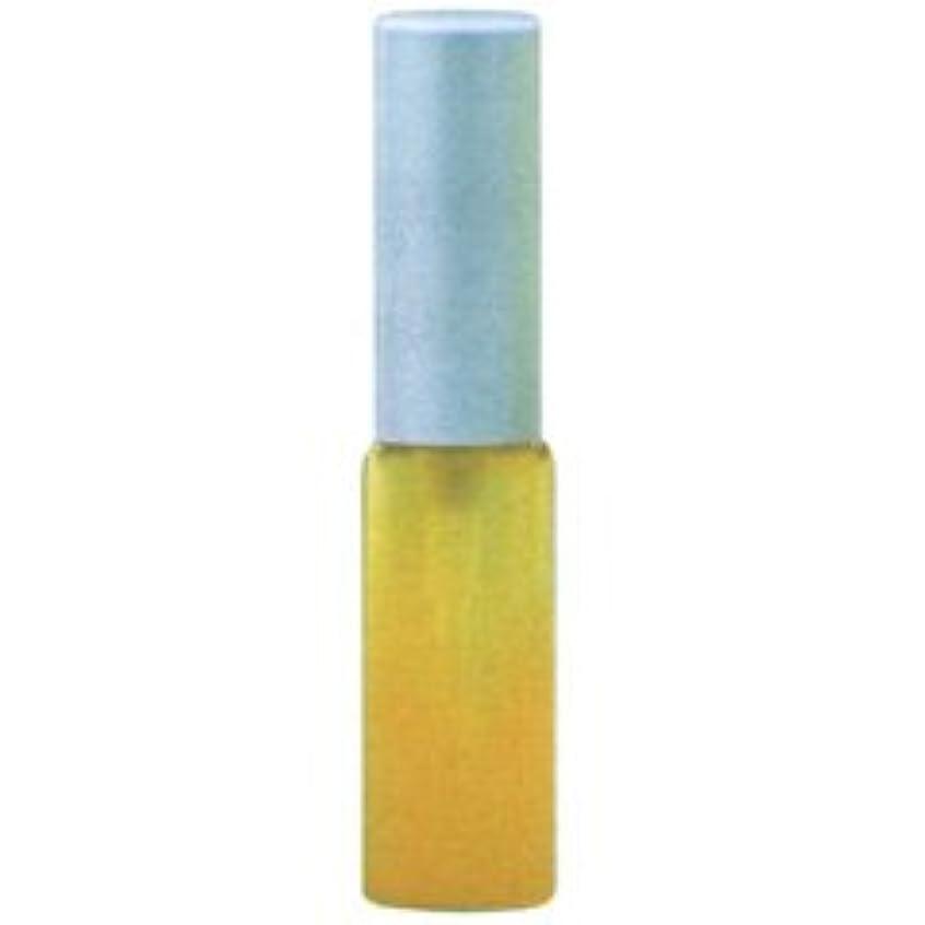 【ヒロセ アトマイザー】MSシャーベット ガラスアトマイザー 58102 アルミキャップ イエロー 4ml