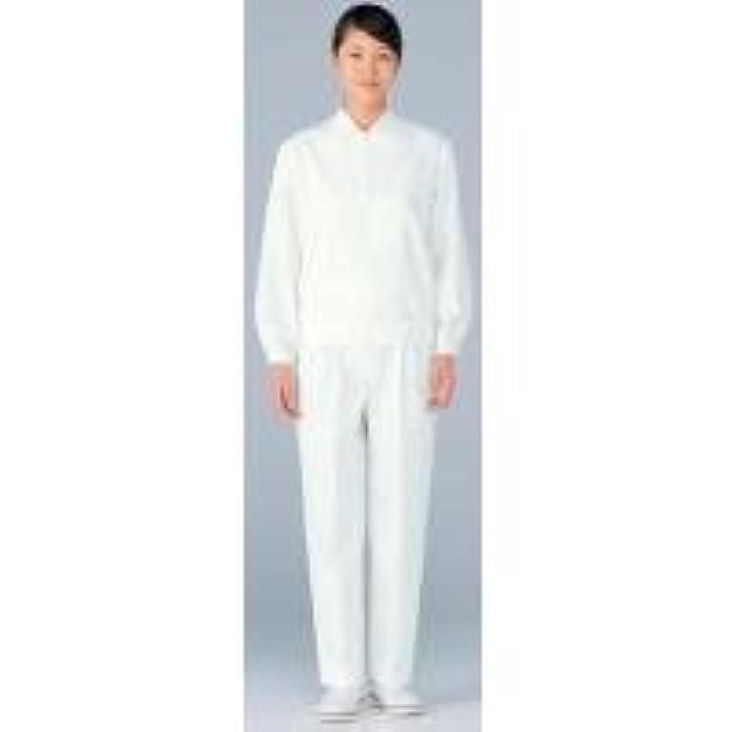 宴会比喩追うサカノ繊維 SW2002 Factory Wear(工場用白衣) WEFTLOC(ウエストロック) エバレットII 男女兼用 4L
