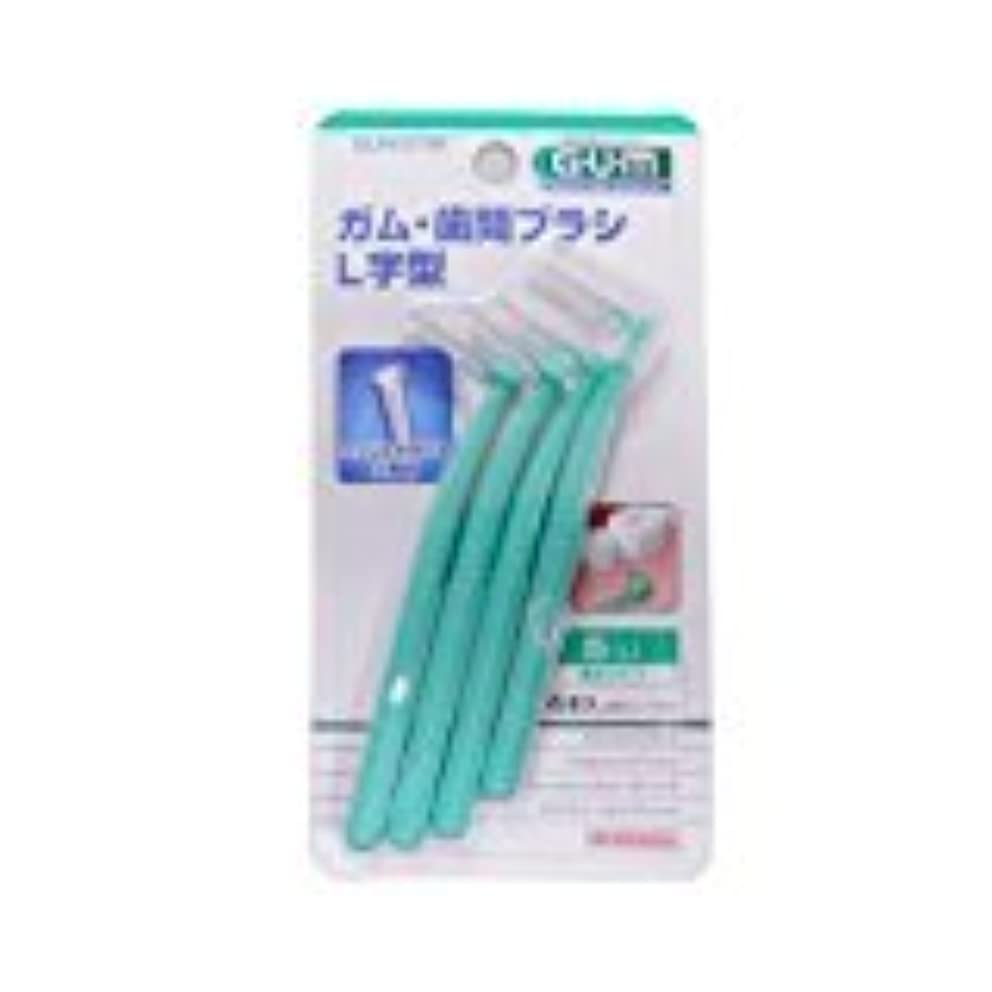 横たわるカレンダークールサンスター ガム ? 歯間ブラシ L字型 4本入 5 (L) × 5個セット