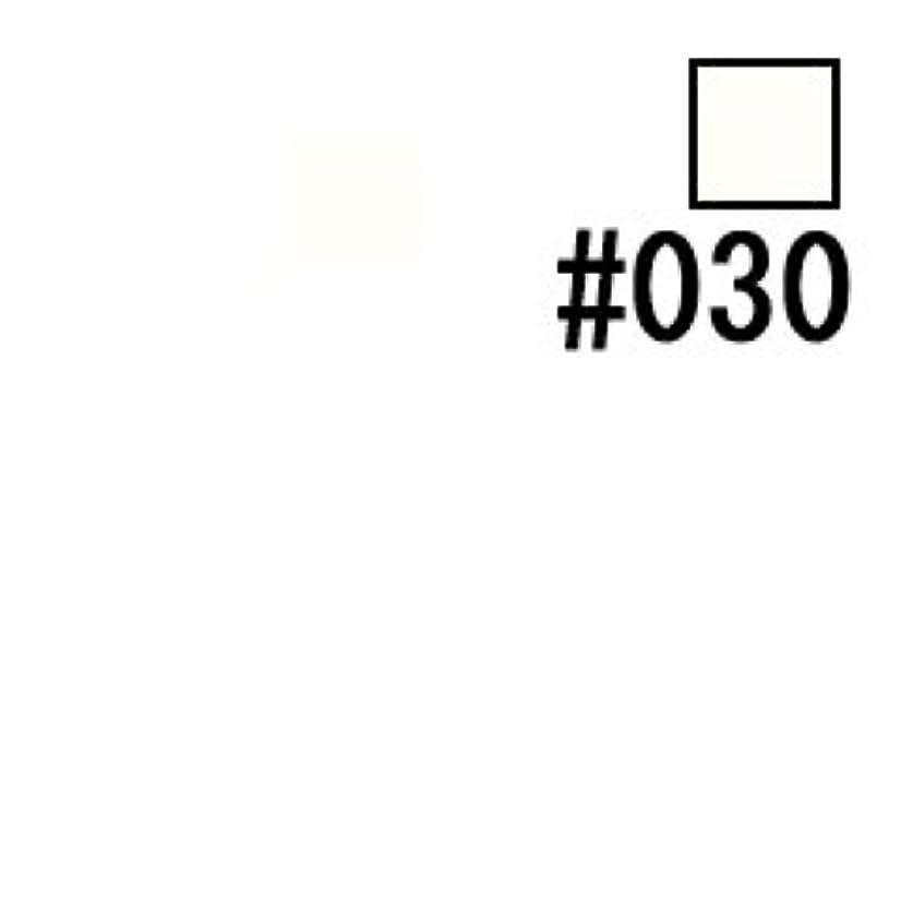 責任詳細な臭い【レブロン】パヒューマリー センティド ネイルエナメル #030 11.7ml [並行輸入品]