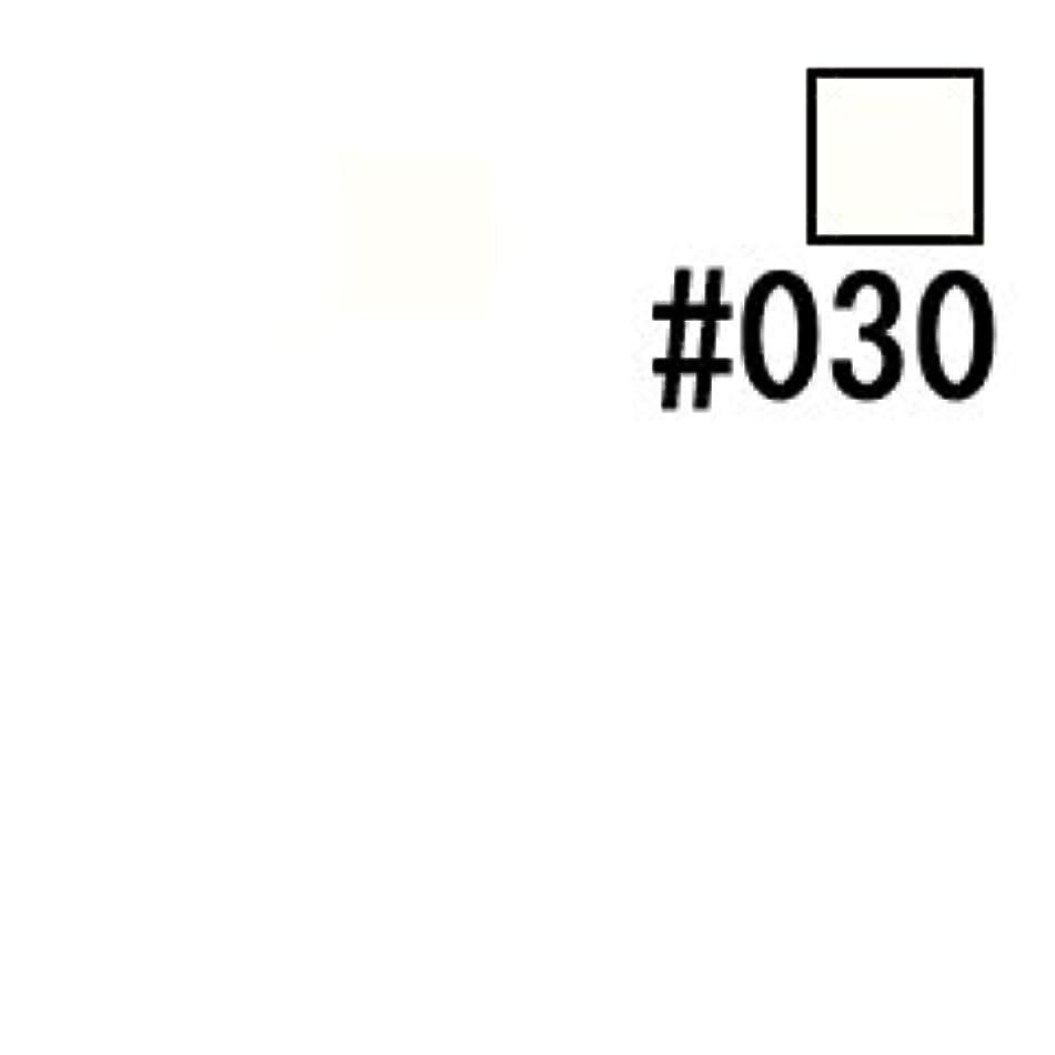 しょっぱい出くわす案件【レブロン】パヒューマリー センティド ネイルエナメル #030 11.7ml [並行輸入品]