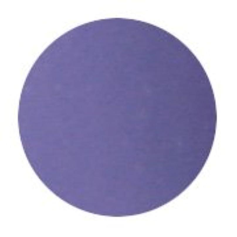 極小激怒眼★Putiel(プティール) カラージェル デビル 3g D4 ブルーアイ