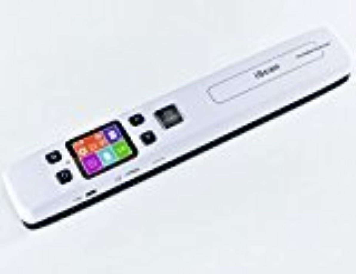 不道徳深く写真RaiFu スキャナ 1050 DPI 無線 LAN LCD ポータブル ハンドヘルド スキャナ 帳 ドキュメント フォト ハンディ ホワイト