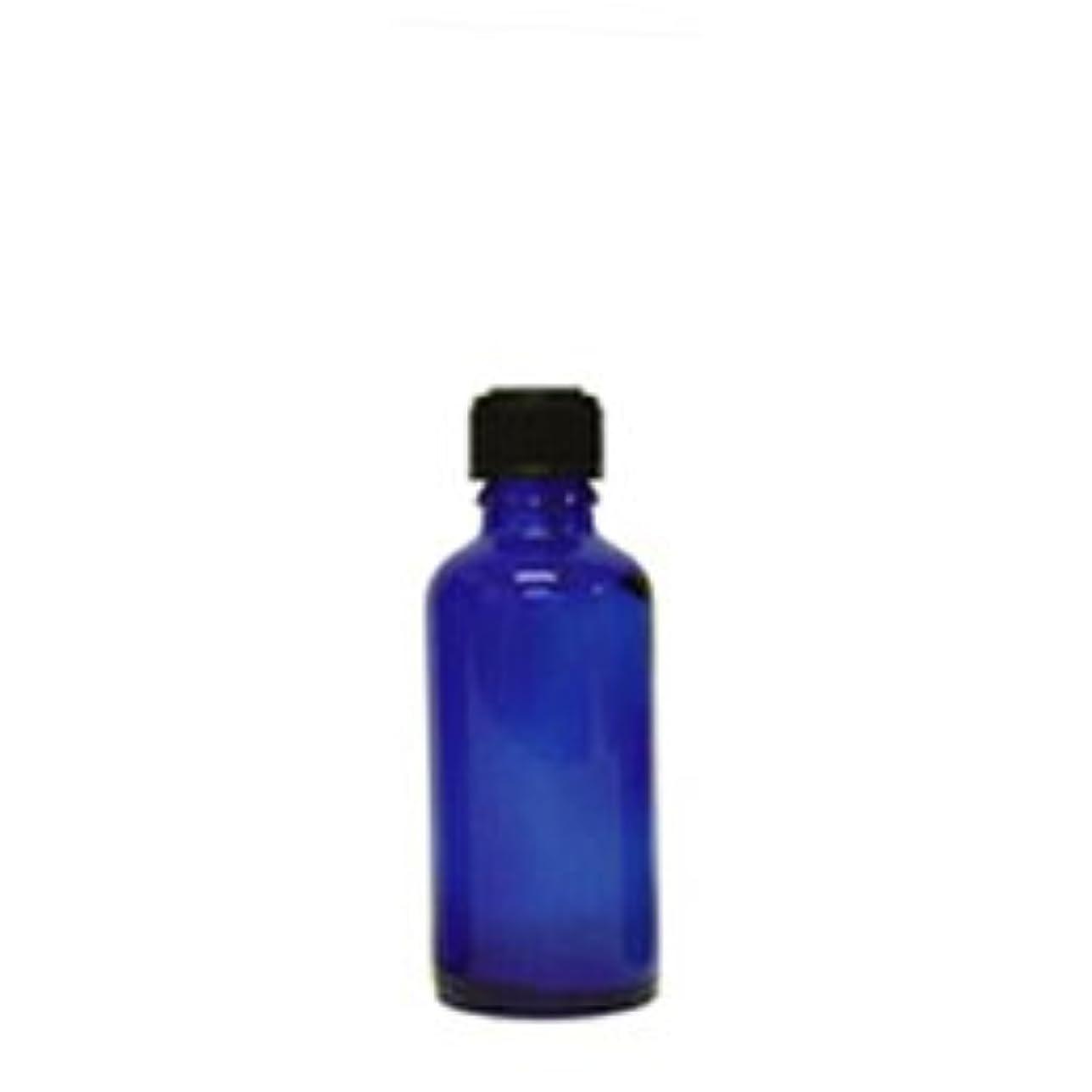 青色遮光ビン 50ml (ドロッパー付)