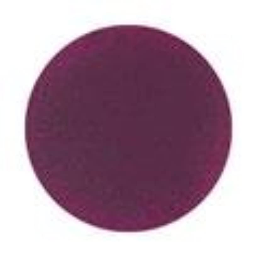 確率ナビゲーションマトロンJessica ジェレレーション カラー 15ml  644 ミッドナイトミスト