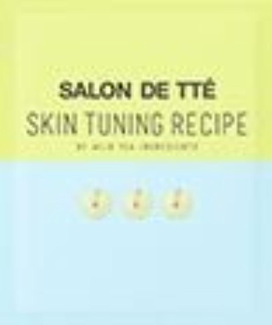 予約農村直接[NEW Season4] WONDER BATH Salon De Tte APPLE EDTION 7g/ワンダーバス サロン ド テ アップルエディション 7g (#10枚入り) [並行輸入品]