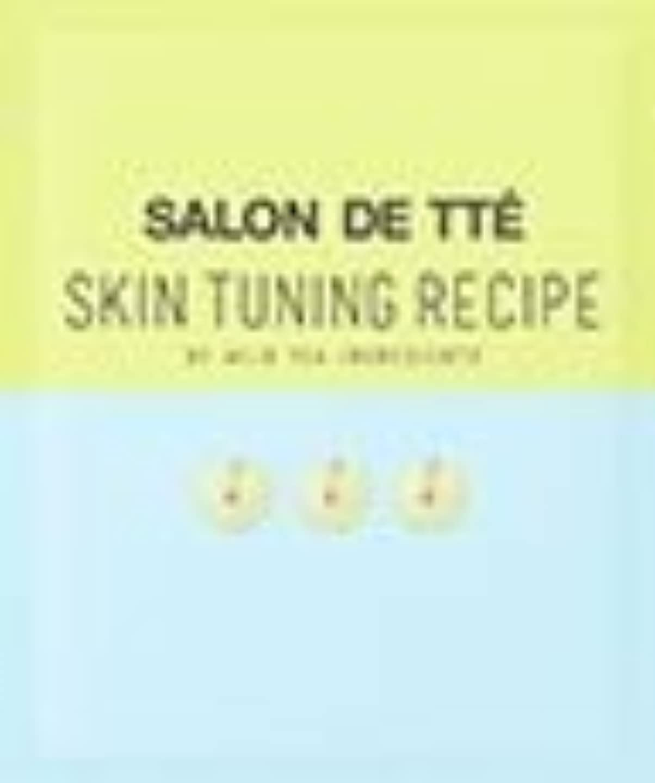 ブリーク農奴クアッガ[NEW Season4] WONDER BATH Salon De Tte APPLE EDTION 7g/ワンダーバス サロン ド テ アップルエディション 7g (#10枚入り) [並行輸入品]