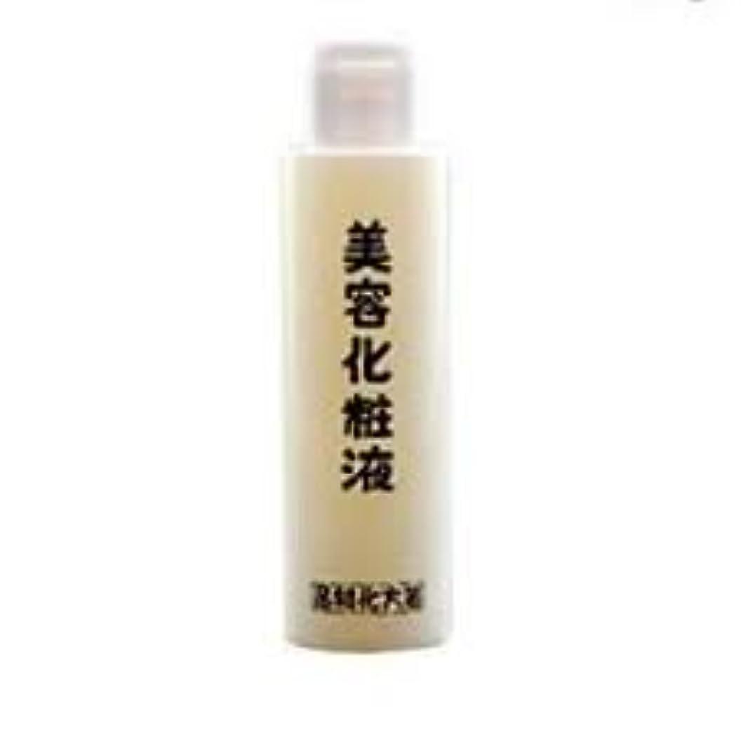 略奪ロールあたり箸方化粧品 美容化粧液 化粧水 120ml はしかた化粧品