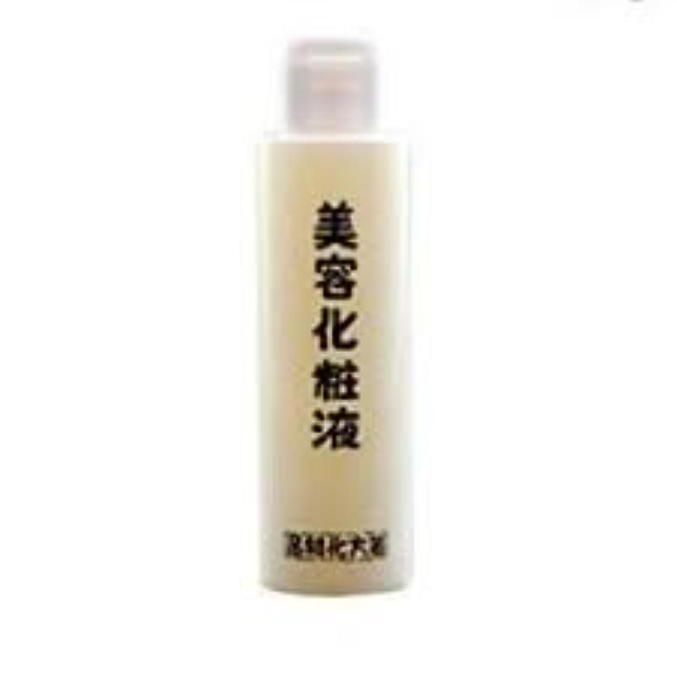 防ぐ略語妻箸方化粧品 美容化粧液 化粧水 120ml はしかた化粧品
