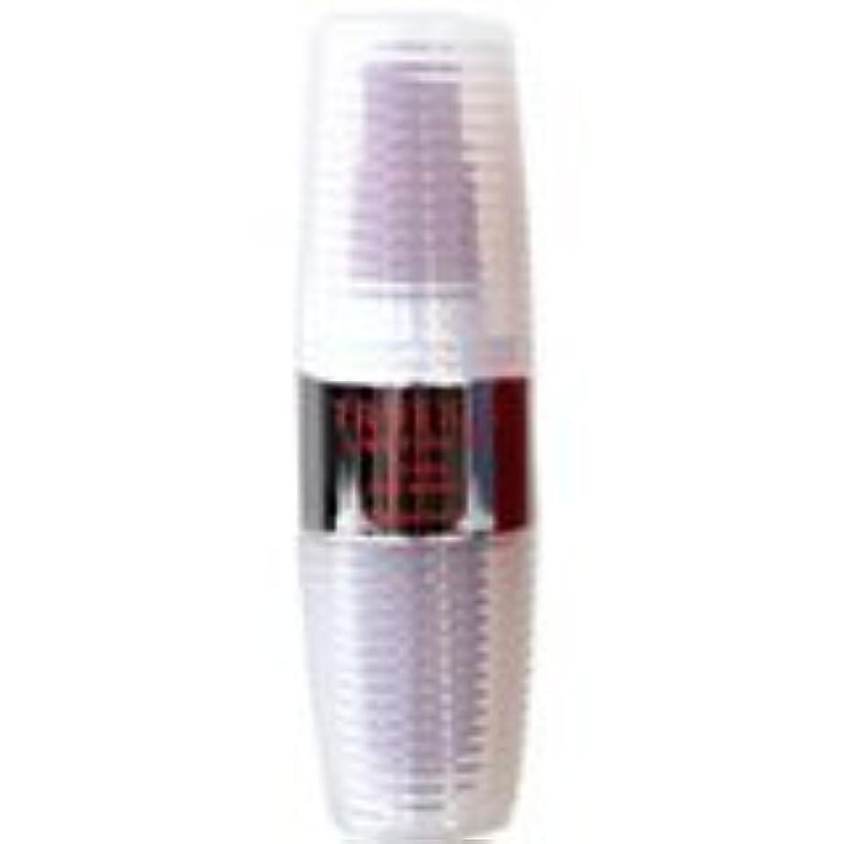 締め切り簡単にダンスナリス化粧品 トゥルーリア リミッション WR リンクルコア エッセンス 20ml(薬用美容液)