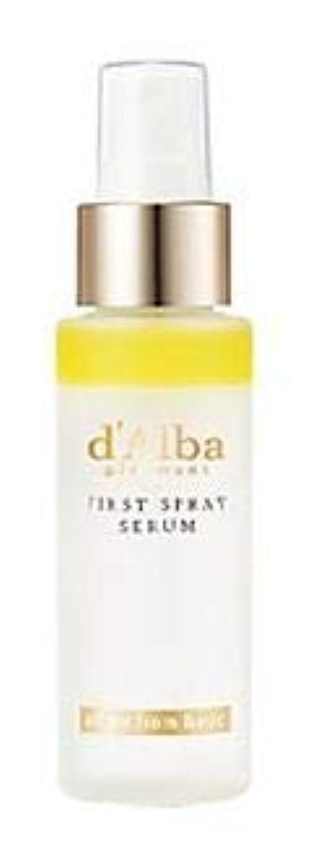 ルーム給料間欠[dAlba] White truffle Mist Serum 50ml /[ダルバ] ホワイト トラプル ミスト セラム 50ml [並行輸入品]
