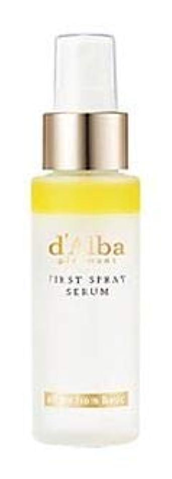 断線モノグラフ条約[dAlba] White truffle Mist Serum 50ml /[ダルバ] ホワイト トラプル ミスト セラム 50ml [並行輸入品]