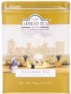 Ahmad Tea London Cardamom Tea - 500g Tin (2 Pack)