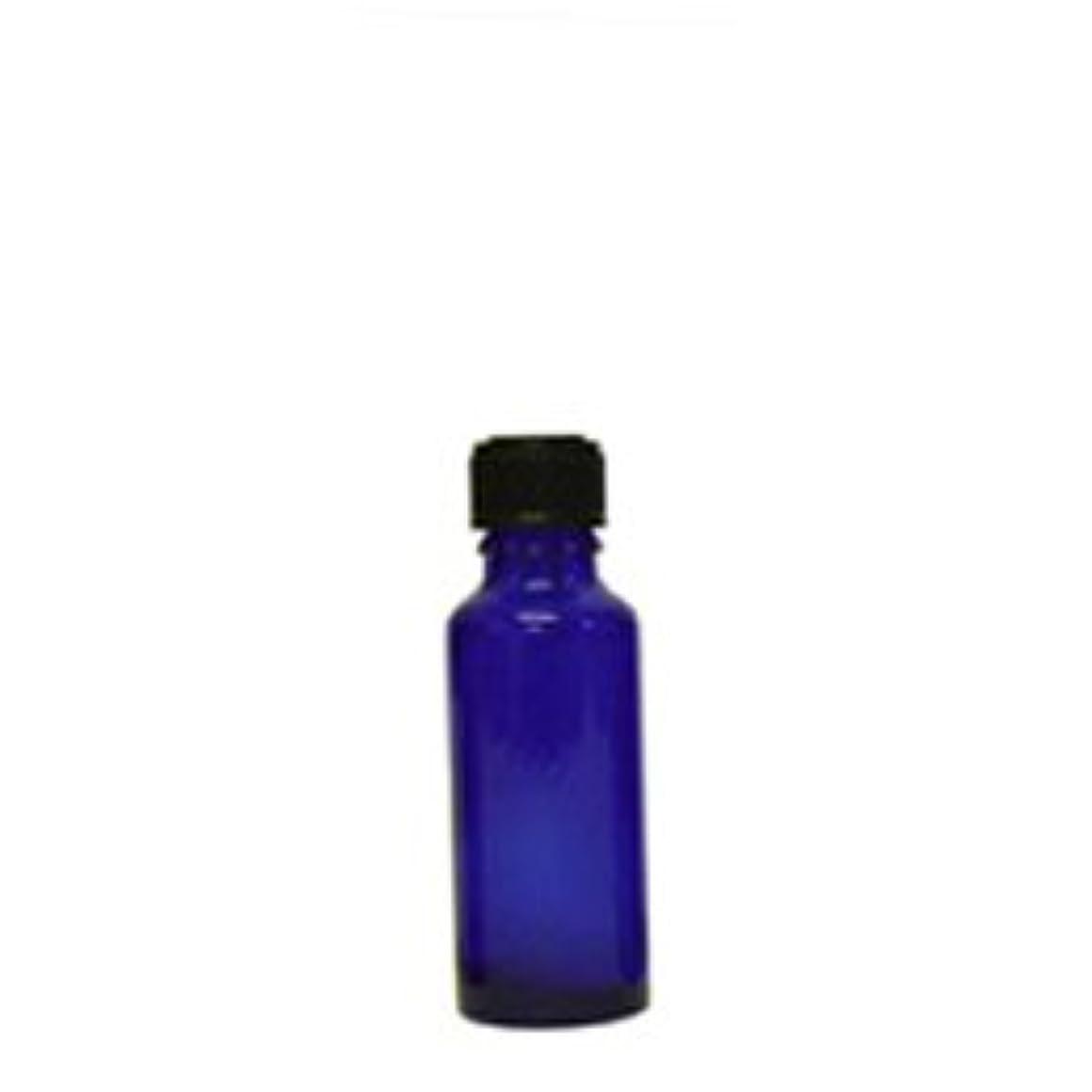 ジョージエリオット増加する満たす青色遮光ビン 30ml (ドロッパー付)