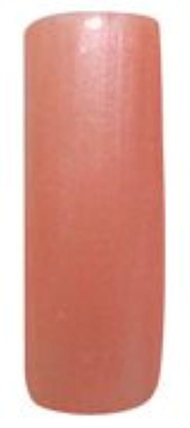 住人学校背の高いDASHING DIVA(ダッシングディバ) LALA ララシス ジェルポリッシュ カラージェル 7ml SIS#007  パールピーチ