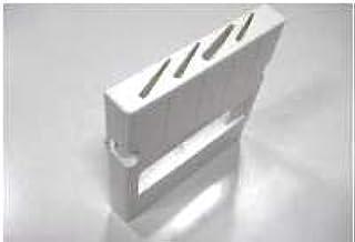 タカラスタンダード takara-standard【11035733】包丁差し ホウチョウサシDXN(ESW)