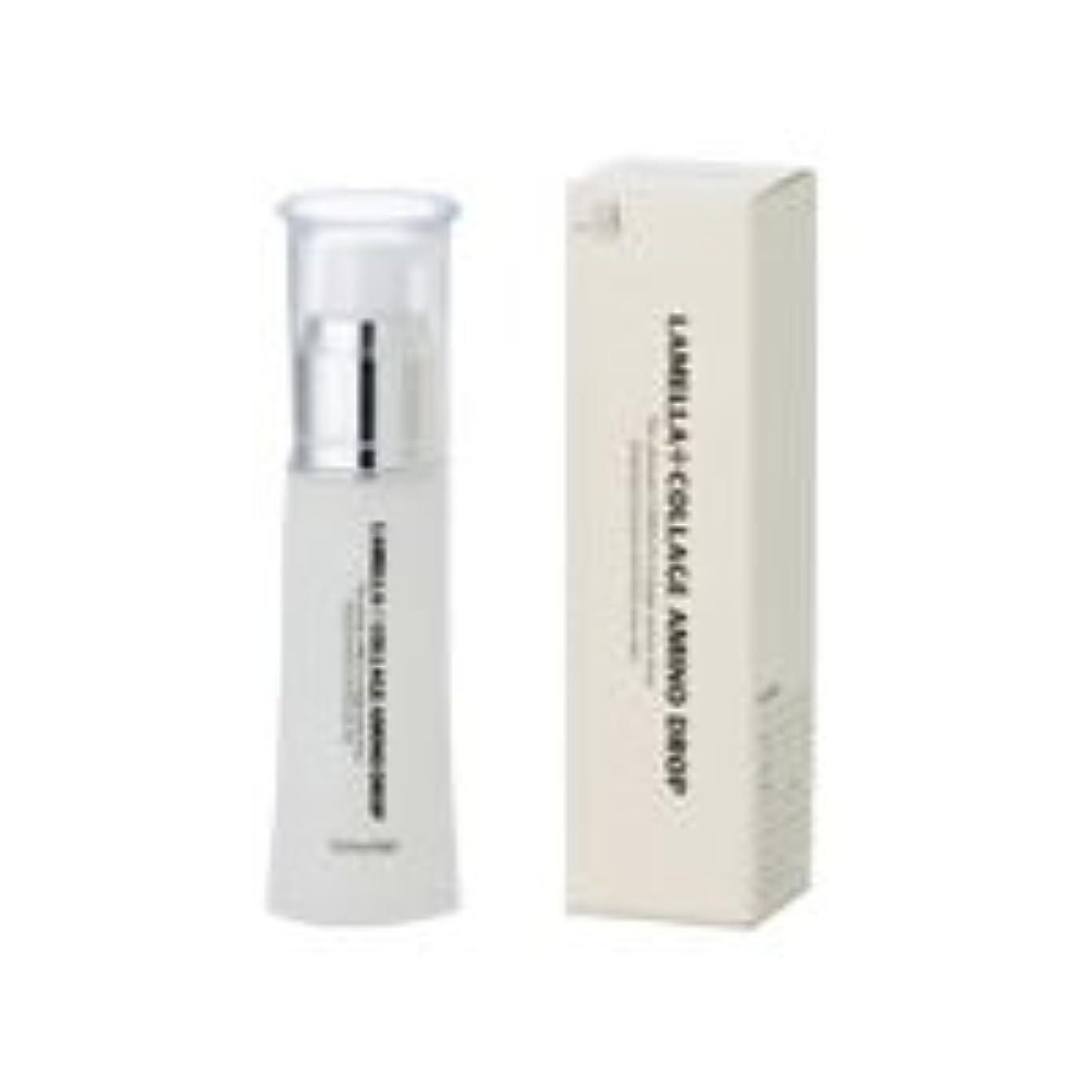 例外発明するスクレーパーテクノエイト ラメラコラージュ アミノドロップ 40ml (導入美容液)