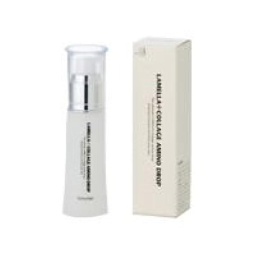 中庭するだろうベルトテクノエイト ラメラコラージュ アミノドロップ 40ml (導入美容液)