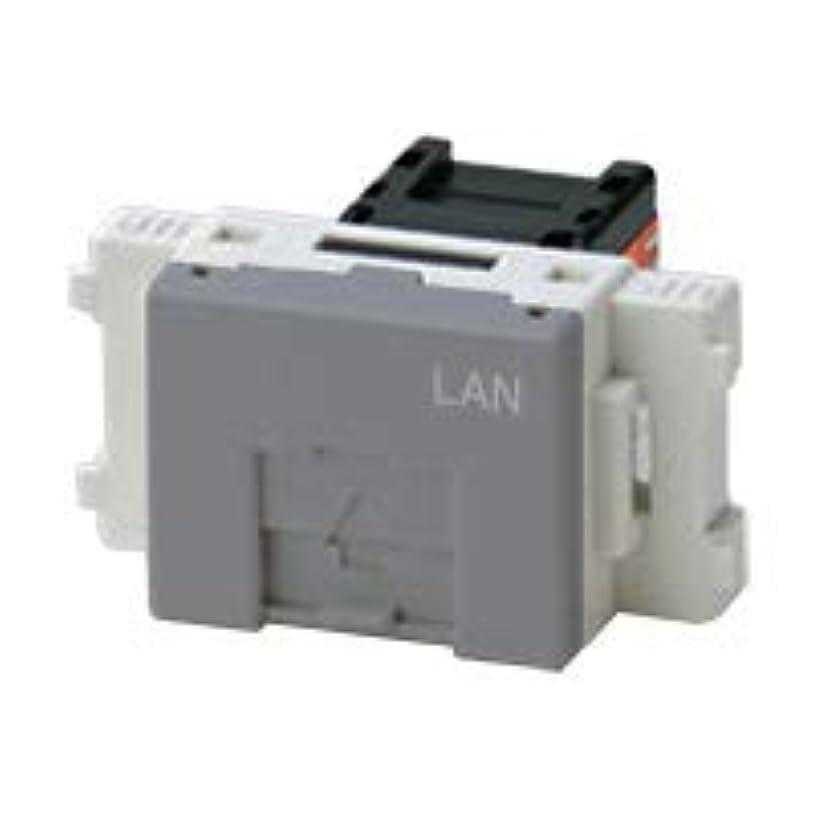 バター座る武器神保電器 LAN用埋込モジュラージャック Cat6対応 8極8心用 LAN文字入り ソリッドグレー JEC-BN-LW6L-SG