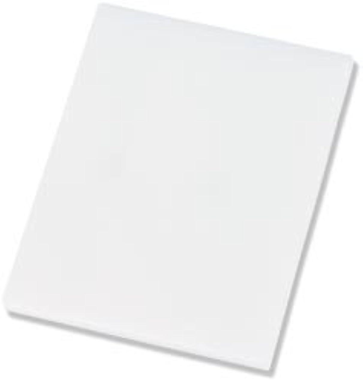 Bulk Buy: Sizzix Cutting Pad Standard 654557 (3-Pack)