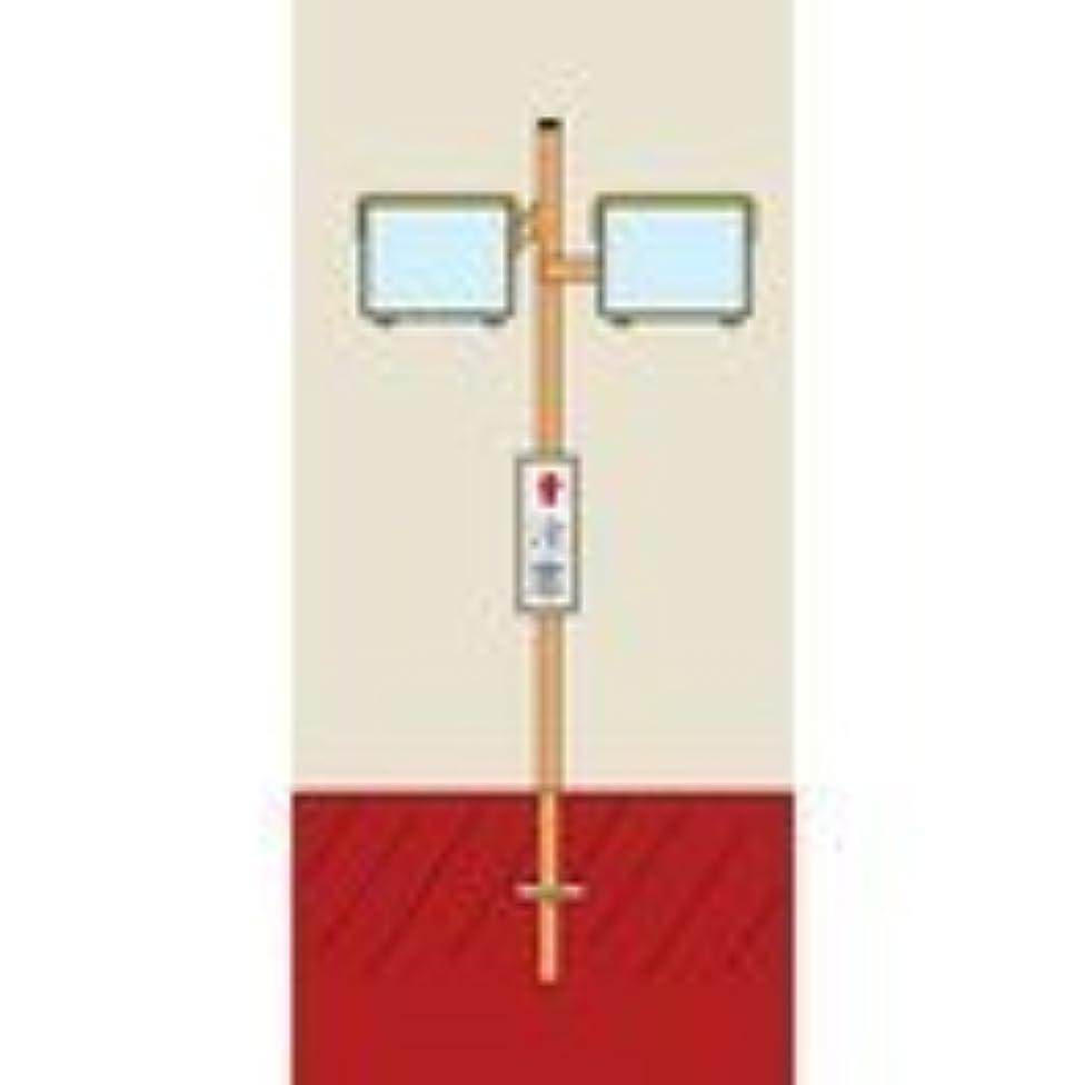 手入れステープル高層ビル日本緑十字社 ポール付カーブミラー 角W56