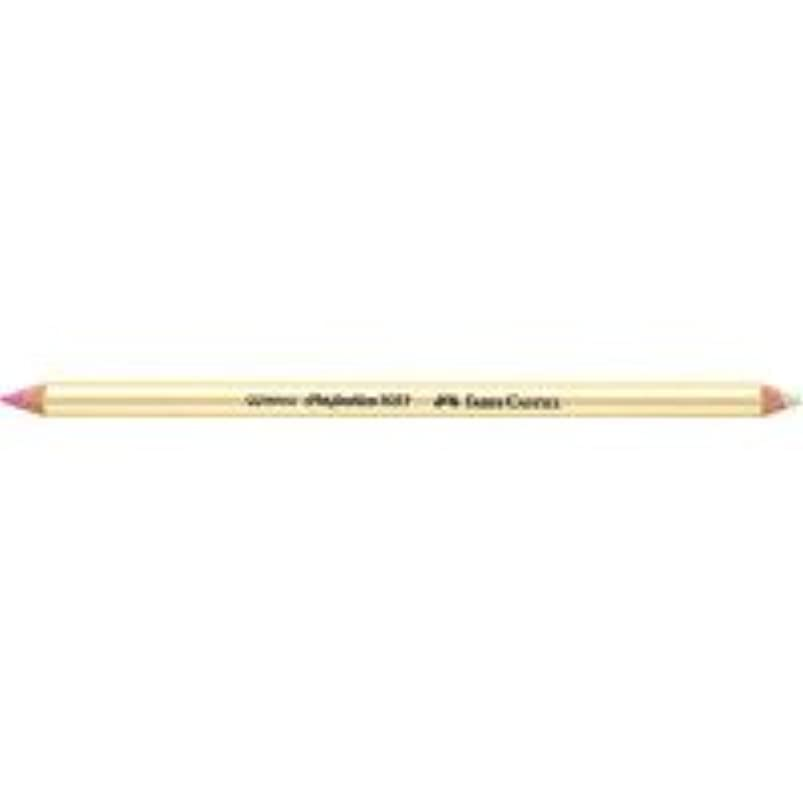 Faber- Castell Perfection Eraser Pencil - Double Ended 12-Pack ugqntnry979240