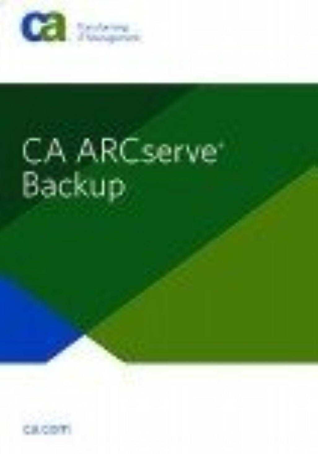 失速建設飢饉CA ARCserve Backup r12.5 Client Agent for Windows - Japanese