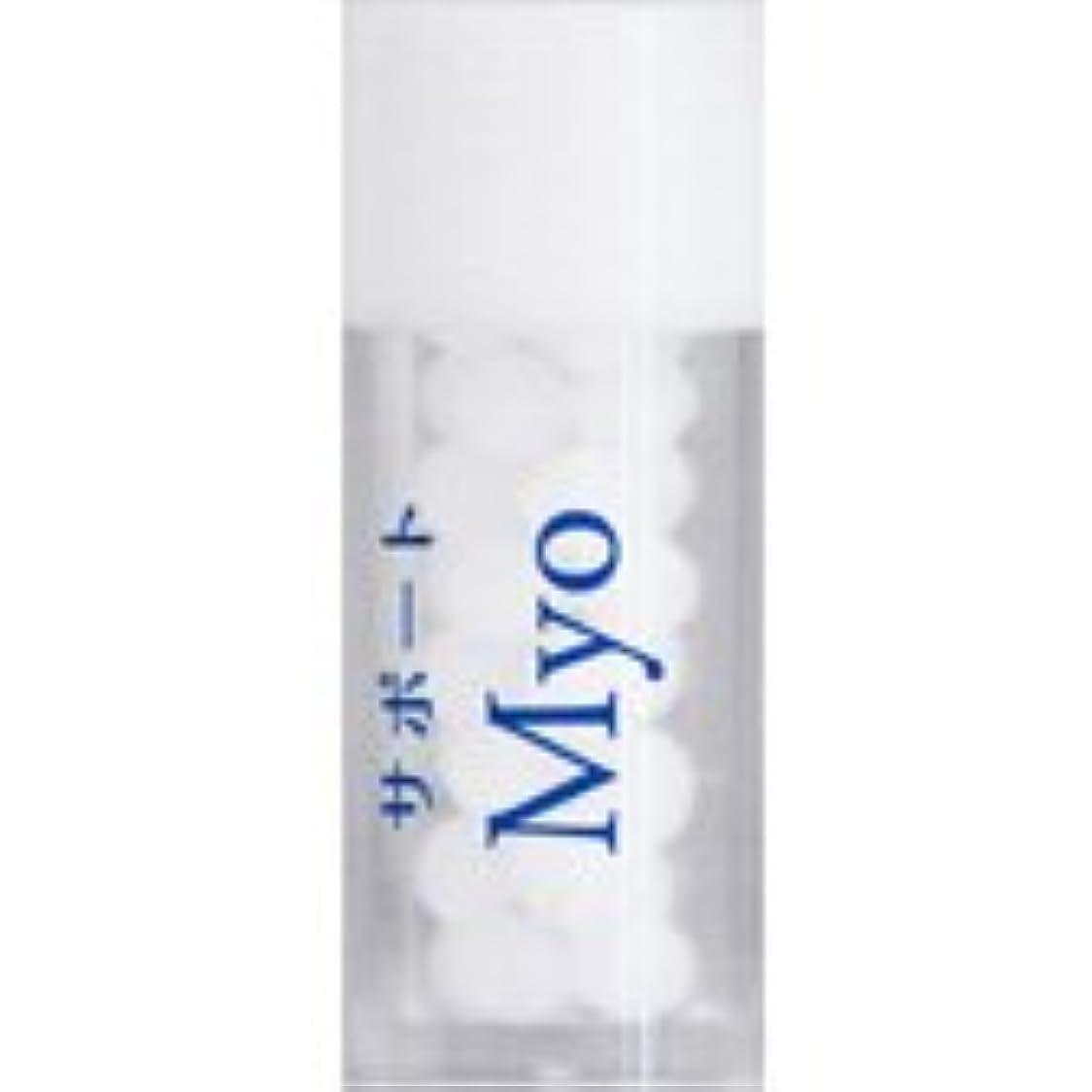 基準桃近所のサポートレメディー単品 (サポートMyo, 小ビン(約30粒))