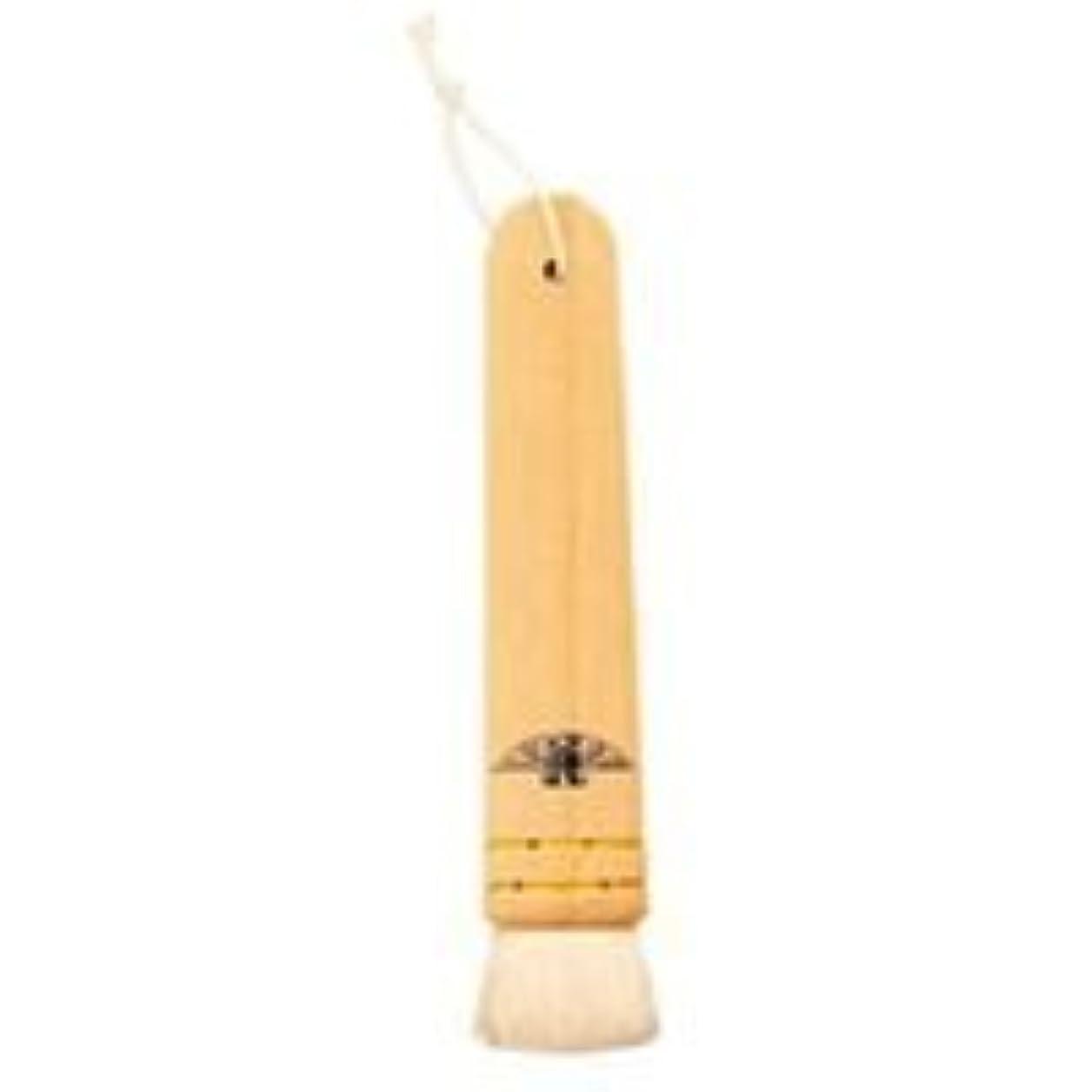 エステートポジションそれから三善 長柄板刷毛 メイクブラシ 木製 24mm(山羊毛)#