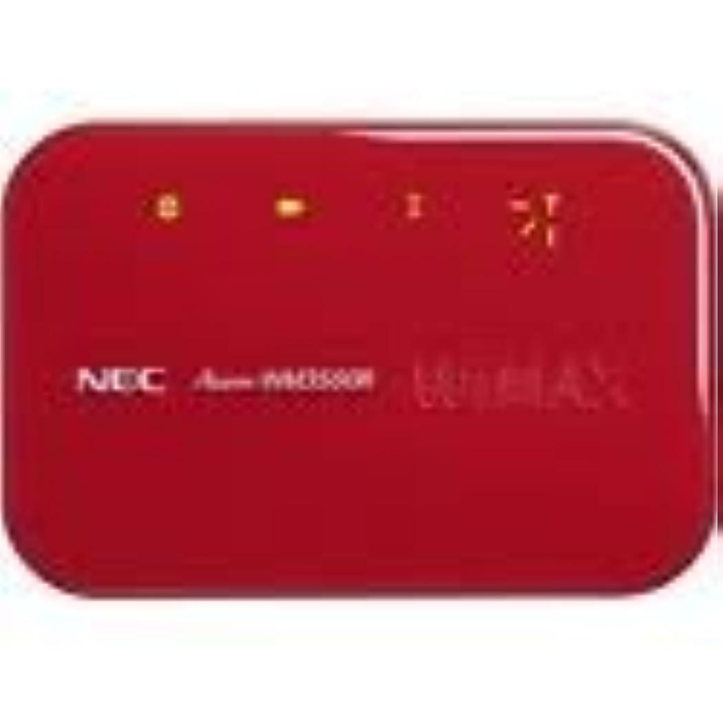 オーストラリア人液化する読みやすさ日本電気 DIS mobile WiMAX専用無線WiMAXルーター AtermWM3500R マーズレッド PA-WM3500R(DW)R