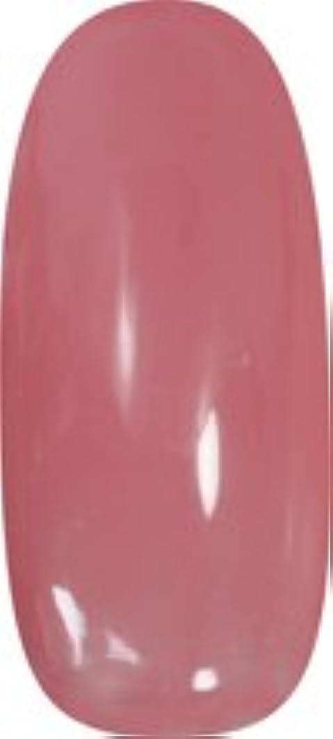 肌のホスト貫通する★para gel(パラジェル) アートカラージェル 4g<BR>M003 ローズピンク