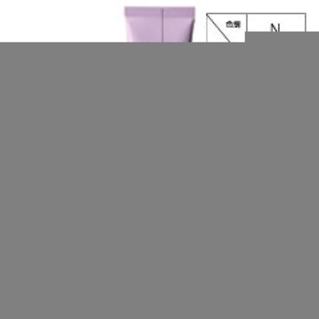 規模仮定民主主義【デミコスメティクス】セレクティブライン ミレアム ファッションゾーン 6/N 80g