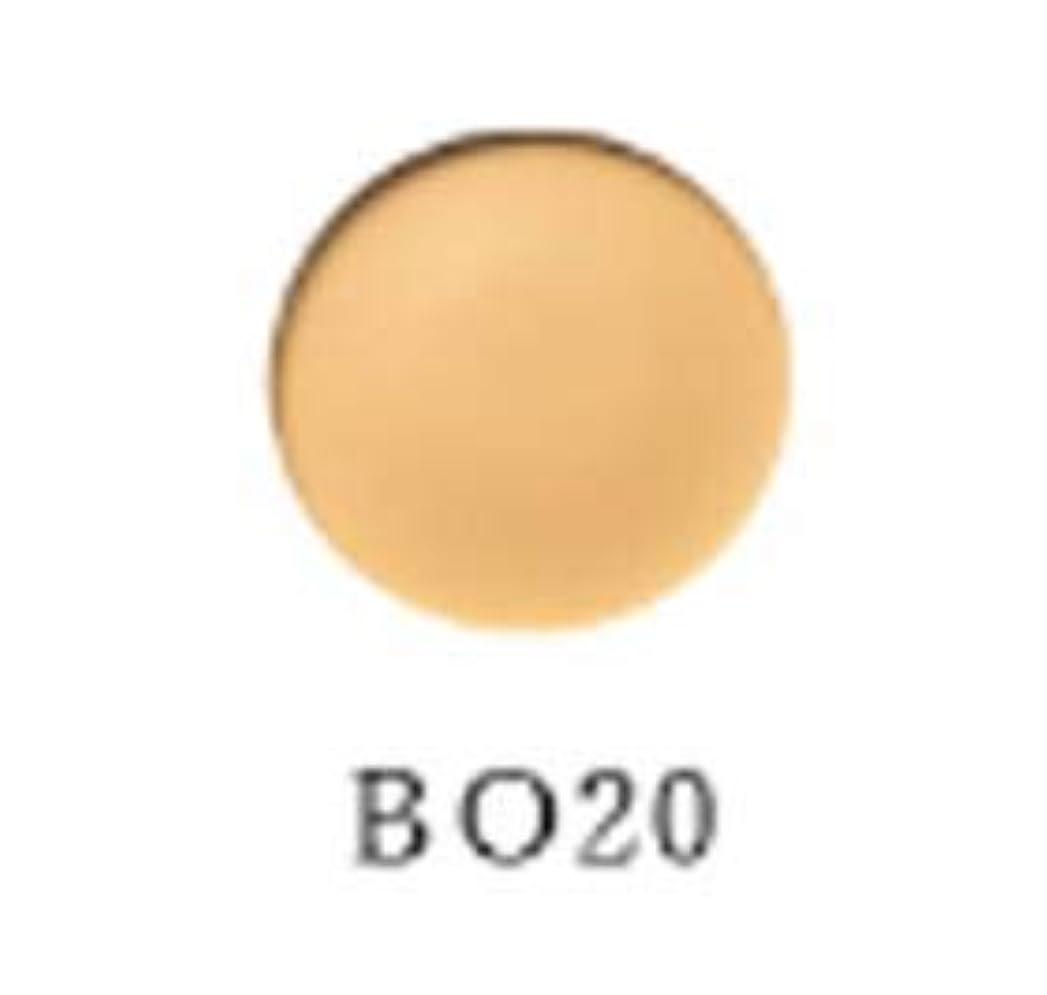 判読できない微妙保全オリリー スーペリアカバーEX(リフィル) BO20<ケース別売>