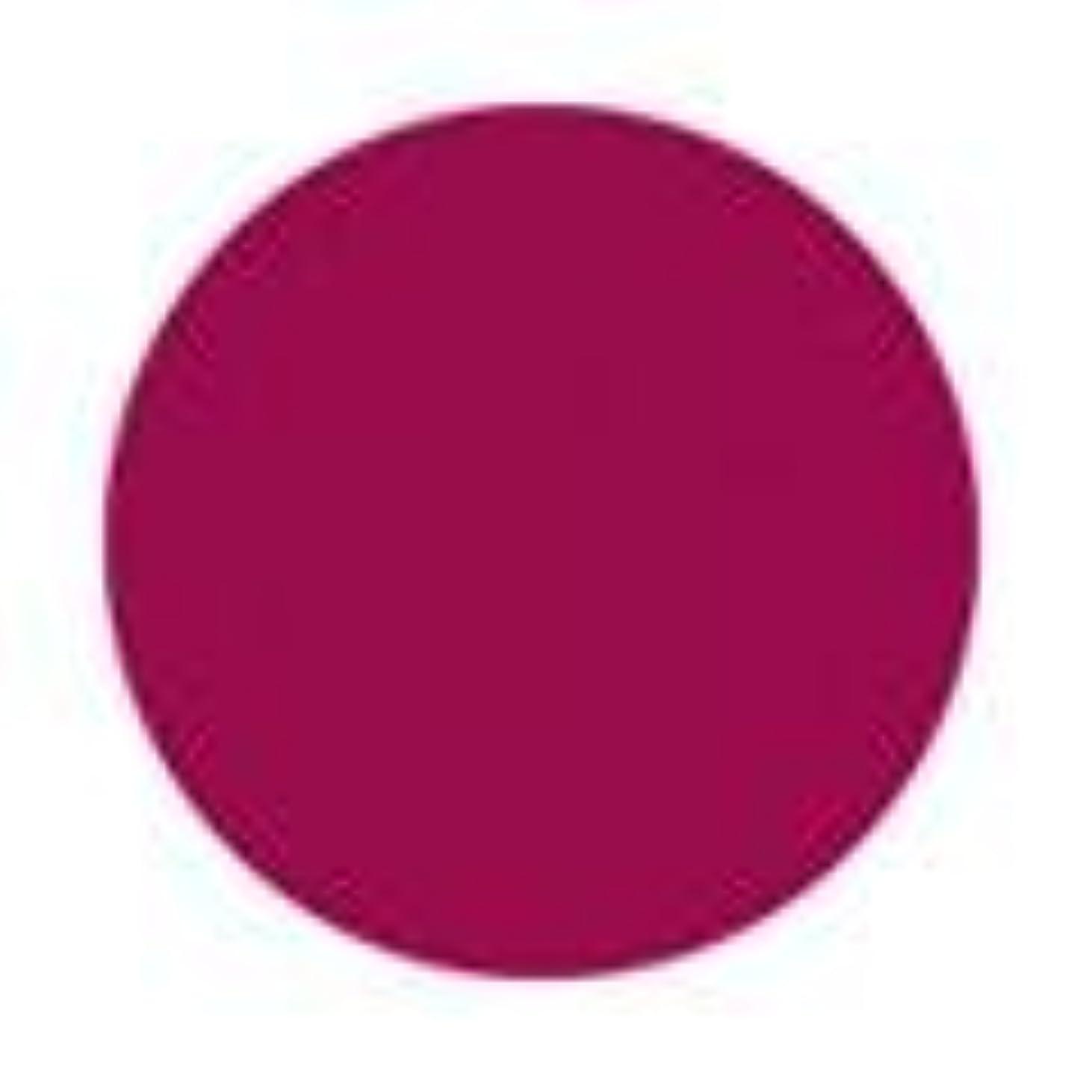 宿命清める負荷Jessica ジェレレーション カラー 15ml  485 ブライジングプリンセス