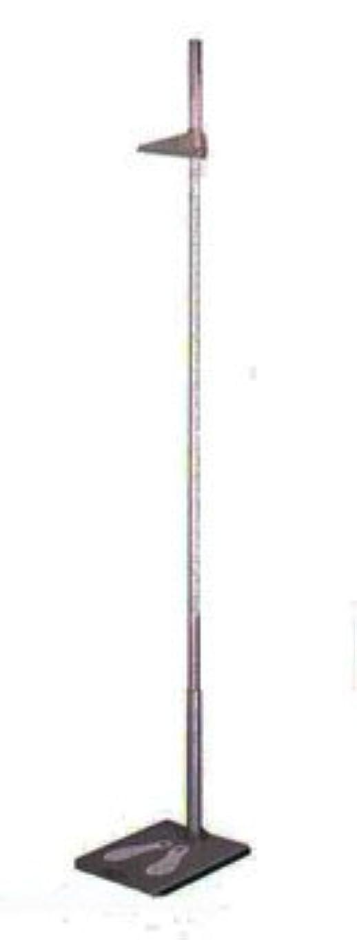 ハンバーガー旅行者襟ハタ 普及型身長計2mHP 121-HP