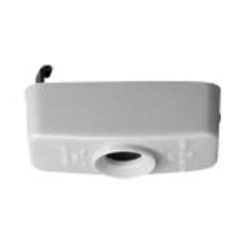 ビット圧縮する保護するパナソニック 角型引掛シーリングキャップ ミルキーホワイト 【受注生産品】 WG7001W