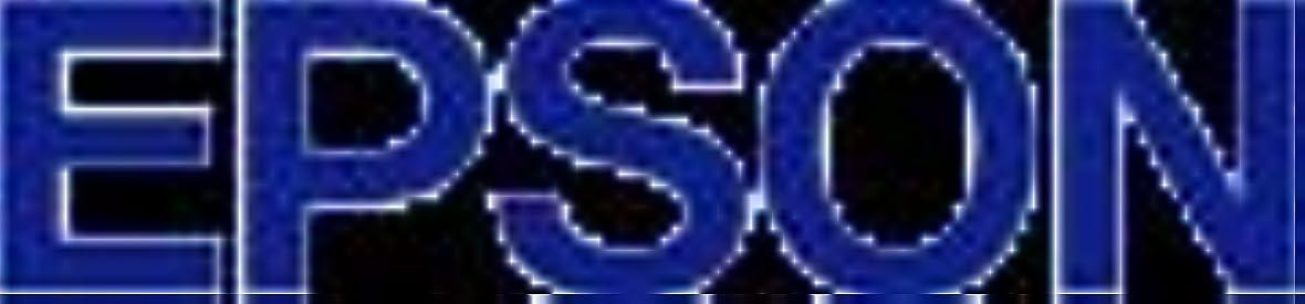 前書きビリー光のSparepart : Minoltaホルダー、充電Sec。8600、1051490102