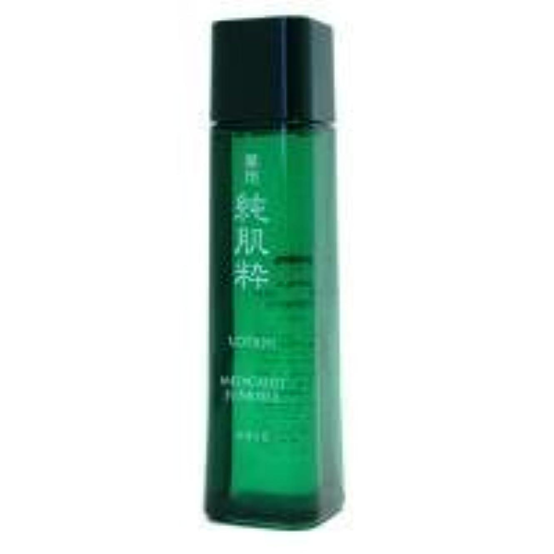 リーズ水族館恥ずかしさコーセー 薬用 純肌粋 化粧水 150ml