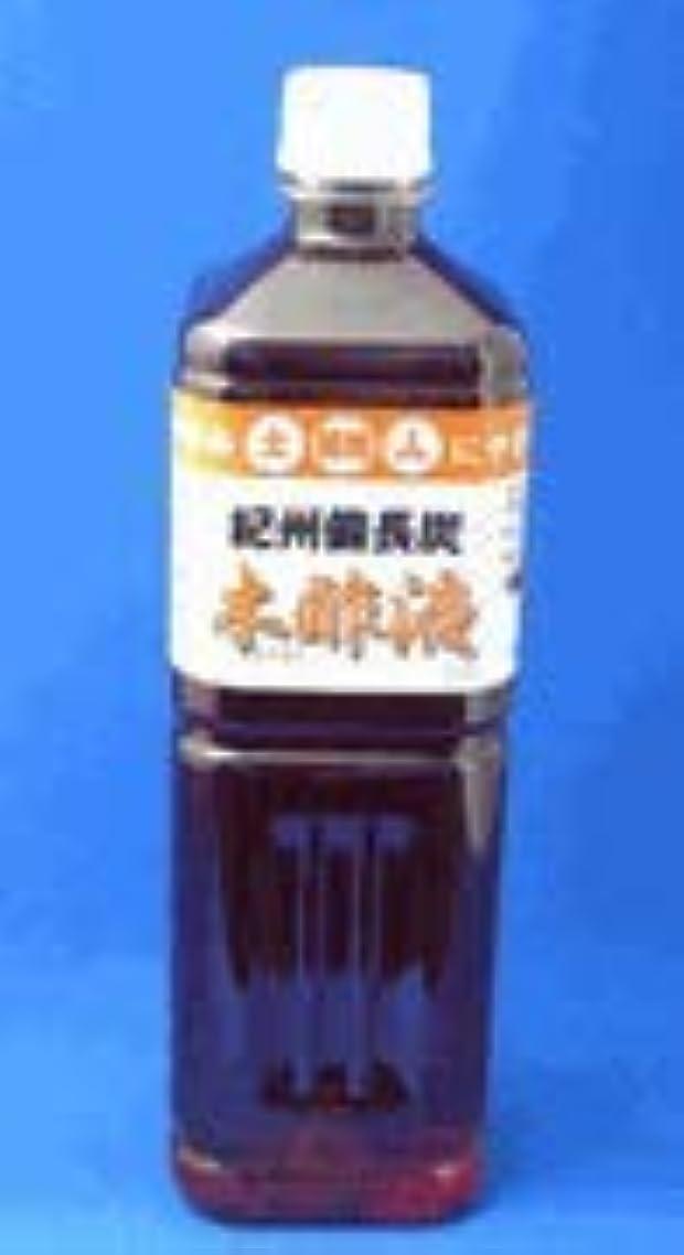 略す取得確率木酢液(もくさくえき) 園芸用 1L 紀州備長炭